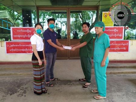 By AHRN-Lone Khin Team